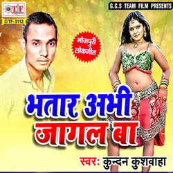 Bhatar Abhi Jagal Ba songs