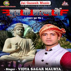 Budh Ke Sharan Me songs