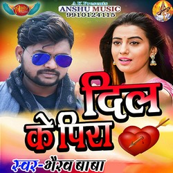 Dil Ke Pira songs