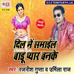 Dil Me Samail Badu Yaar Banke songs