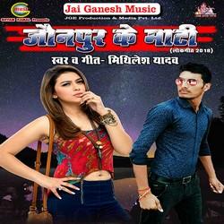 Jaunpur Ke Maati songs