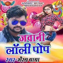 Listen to Jawani Lali Pop songs from Jawani Loli Pop