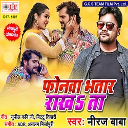 Phonwa Bhatar Rakha Ta songs