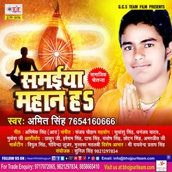 Samaiya Mahan Ha songs