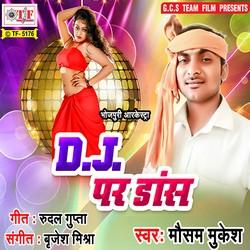 Dj Par Dance