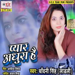 Pyar Adhura Hai songs