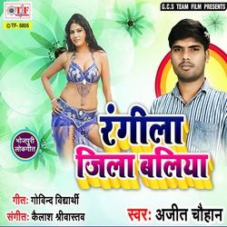 Rangila Jila Ballia songs