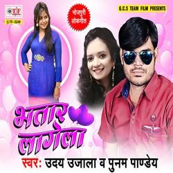 Bhataar Lagela songs