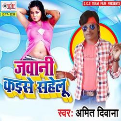 Jawani Kaise Sahelu songs
