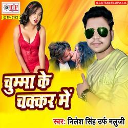 Badka Badka Rangdaar song