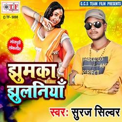 Jhumka Jhulaniya songs