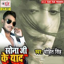 Jat Badu Jaan songs