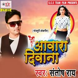 Aawara Deewana songs