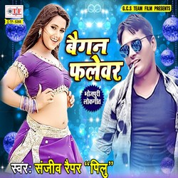 Listen to Baigan Flavour songs from Baigan Flavour