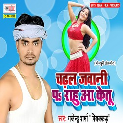 Chadhal Jawani Pa Rahu Aa Ketu songs