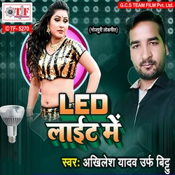 Led Light Me songs