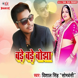 Bade Bade Bojha songs