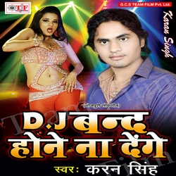 Listen to Bhat Bhatar Se Nahi songs from Dj Band Hone Na Denge