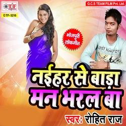 Naihar Se Bada Man Bharal Ba songs