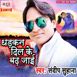 Dhadkan movie ke all song mp3 download