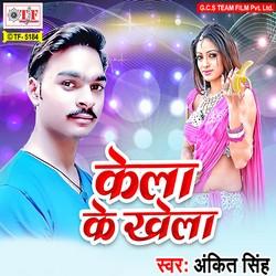 Kela Ka Khela songs