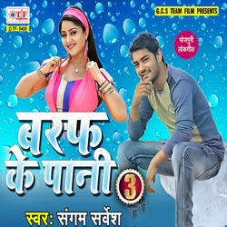 Baraf Ke Pani songs