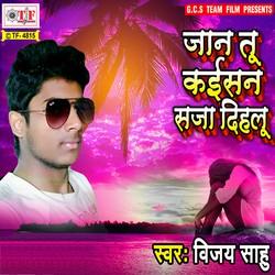 Jaan Tu Kaisan Saja Dihalu songs