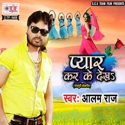 Pyar Kar Ke Dekha songs