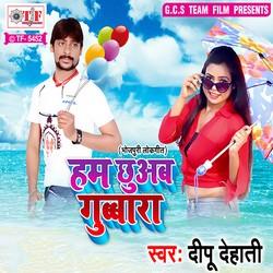 Hum Chhuwab Gubbara songs