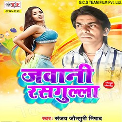 Jawani Rasgulla songs