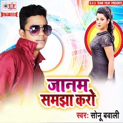 Janam Samjha Karo songs