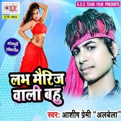 Love Marriage Wali Bahu songs