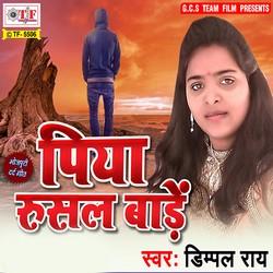 Piya Rusal Bade songs