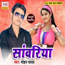 Sanwariya songs
