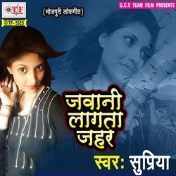 Jawani Laagata Jahar songs