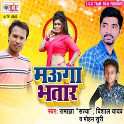 Mauga Bhatar songs
