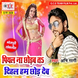 Piyal Na Chhodab Ta Dihal Hum Chhod Deb songs