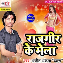 Rajgeer Ke Mela songs