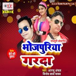 Bhojpuriya Garda songs