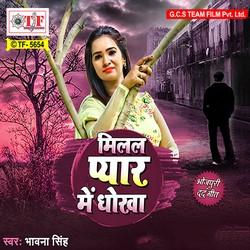 Milal Pyar Me Dhokha songs