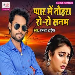 Pyar Me Tohra Ro Ro Sanam songs
