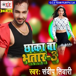 Chhakka Ba Bhatar 3 songs