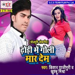 Dhodhi Me Goli Mar Dem songs