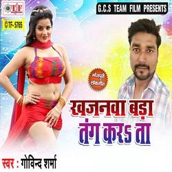 Khajanawa Bada Tang Karata songs