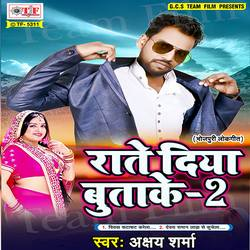 Rate Diya Butake - 2 songs