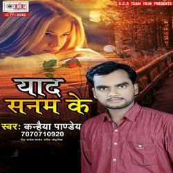 Yaad Sanam Ke songs