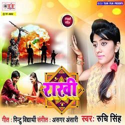 Listen to Aa Gail Raksha Bandhan songs from Rakhi