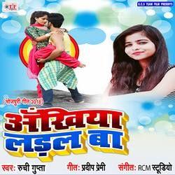 Ankhiya Ladal Ba songs