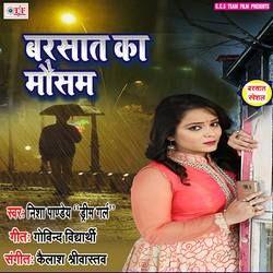 Barsat Ka Mausam songs