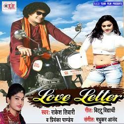 Love Letter songs